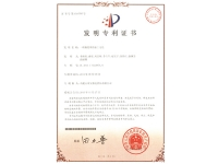 亚博vip米国家专利证