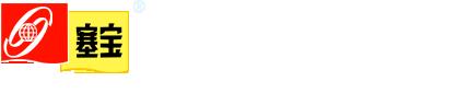 内蒙古塞宝亚博vip食品有限公司